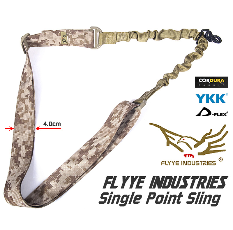FLYYE Single Point SMG Rifle Sling - AOR1, AOR2