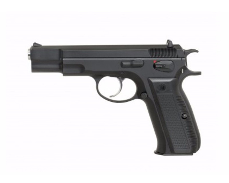 KJ Works CZ 75 GBB Gas Metal Pistol