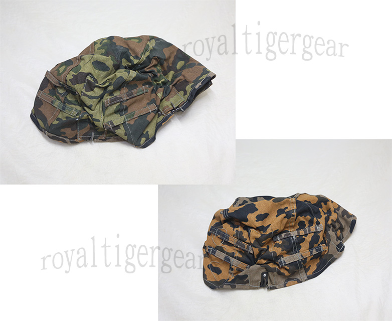 WW2 German SS Plane Tree Camo Reversible Helmet Cover